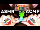 ASMR АСМР Игрушки киндер - сюрприз Kinder surprise toys Tapping, whisper Шепот, таппинг