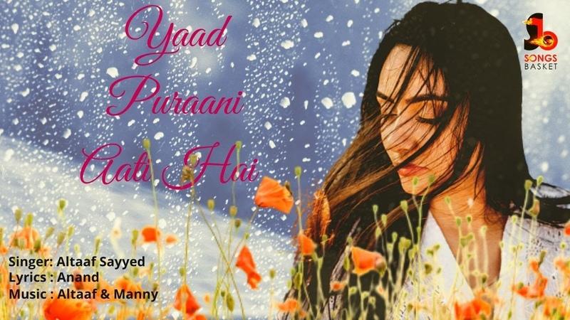 Yaad Purani Aati Hai   Altaaf Sayyed   Anand   Altaaf Manny