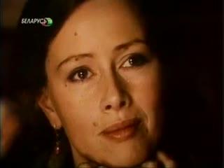 2 серия. Франка - жена Хама