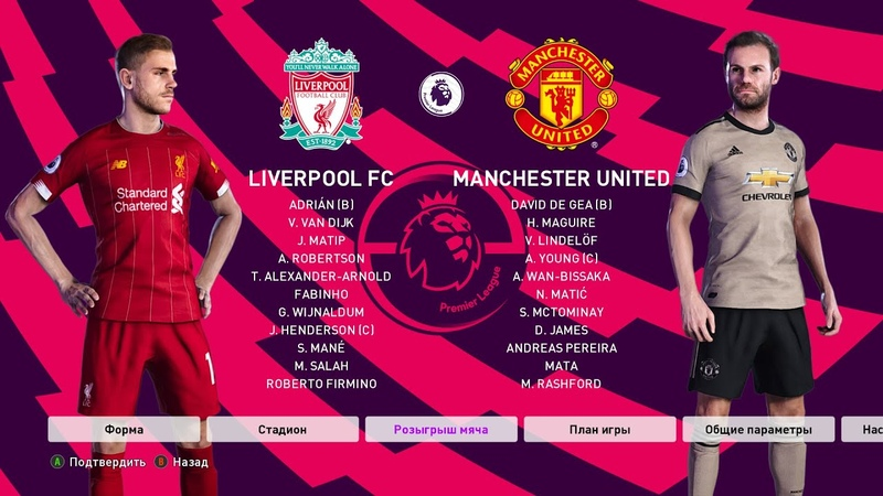 Liverpool vs. Manchester United (EPL Preview) | PESOnline 2020 Patch [PC]