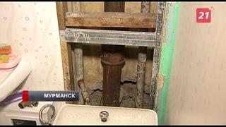 Жители одной из мурманских пятиэтажек уже пятый день живут без холодной воды