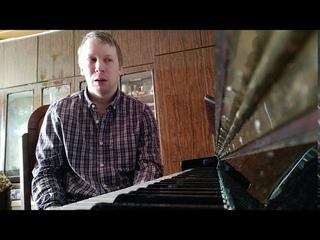 Алексей Талалаев, пианист