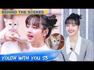 """Behind The Scenes: Would LISA Let Lego Join Team """"Sacret K""""? 