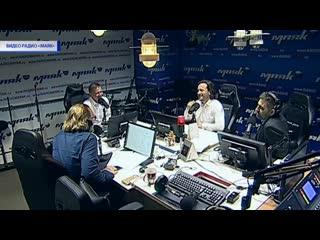 Роман Старовойт  на радио Маяк