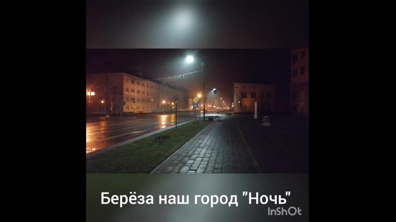 InShot_20200120_025202464.mp4