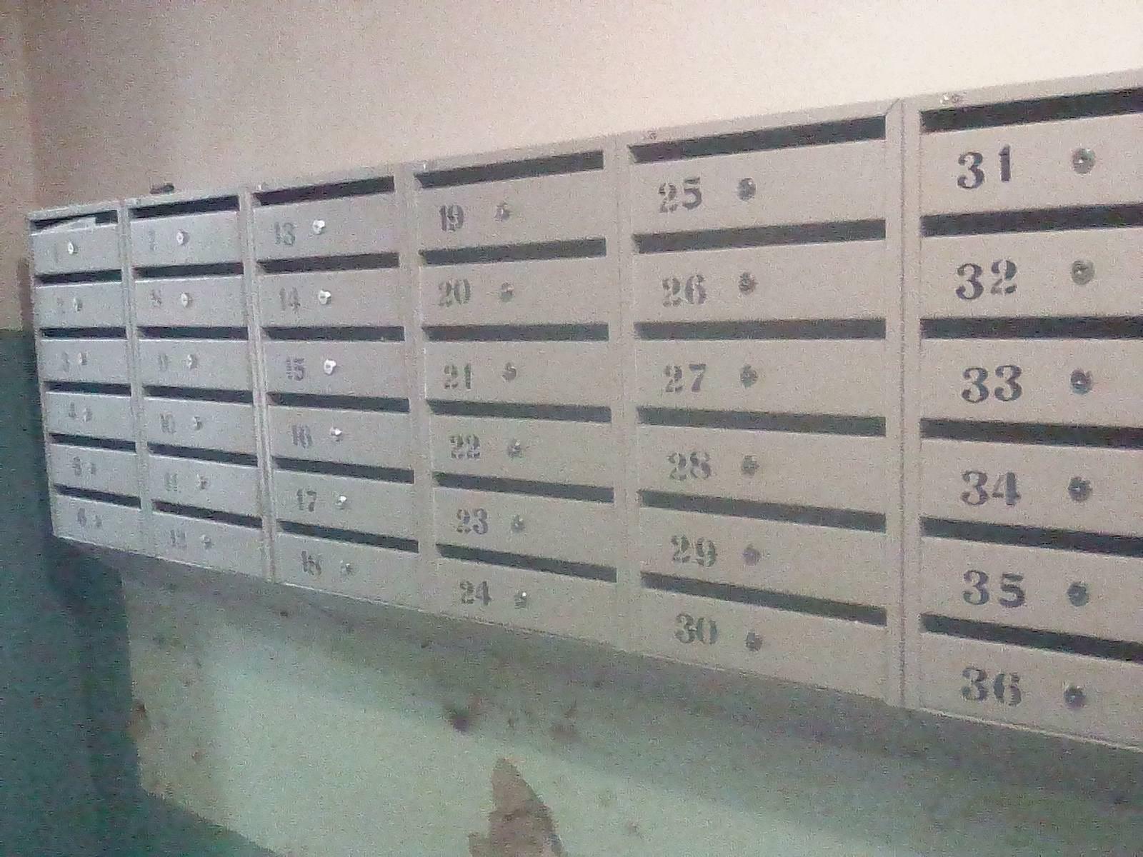 Улица Романа Ердякова дом 4 установка почтовых