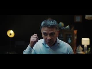 Смотри фильм «Разговорник» на IVI