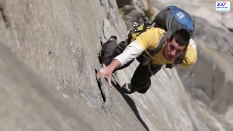 Альпинизм без страховки восхождение альпинистов мировые рекорды 1