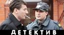 Суровый фильм про жестокий бизнес Ментовские войны - Второй фронт Русские детективы