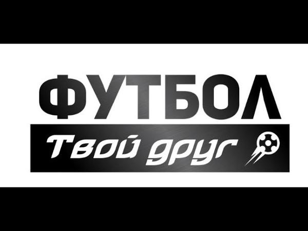 Авангард 103 БТРЗ - Консультант Плюс 03.05.2019