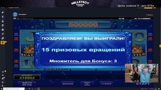 5 СКАТЕРОВ 500к | MELLSTROY BONUS | МЕЛСТРОЙ БОНУС | МЕЛСТРОЙ НАРЕЗКА