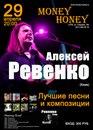 Фотоальбом Алексея Ревенко