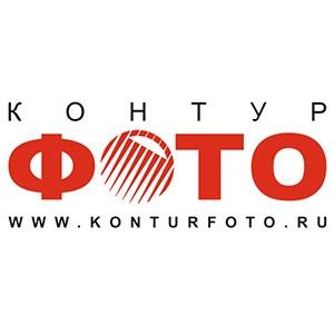 Афиша Осенний фотопленэр 2019 с Контур-Фото