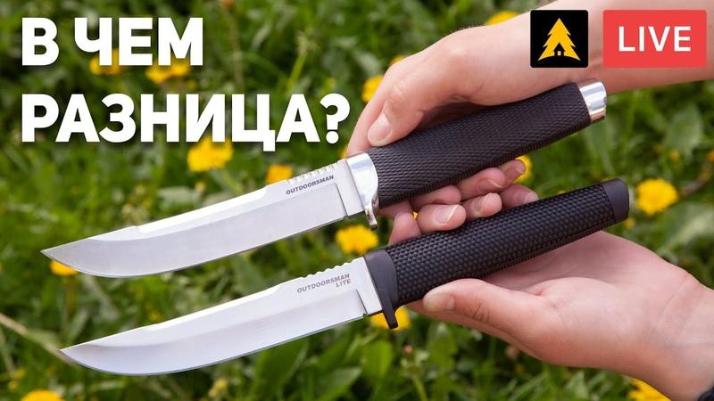 В чем смысл облегченных ножей