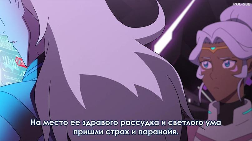 Роль Тёмной Сущности в сериале VLD, изображение №11
