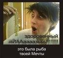 Личный фотоальбом Lika Svetlova