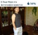 Персональный фотоальбом Павла Жилинского