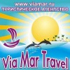 Виа Мар - Турагентство г.Коломна  Via Mar Travel
