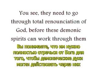 Либиринты Истины: Часть 11 - Феномен Паранормального