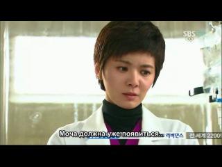 Obstetrics and gynecology doctors / доктора акушеры-гинекологи (6/16)
