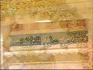 Azan al fajer from jordan Amman