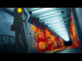 Persona 2: Innocent Sin (ペルソナ2 罪) [PSP Remake] OP