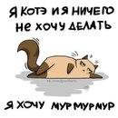 Фотоальбом Ольги Григорьевой