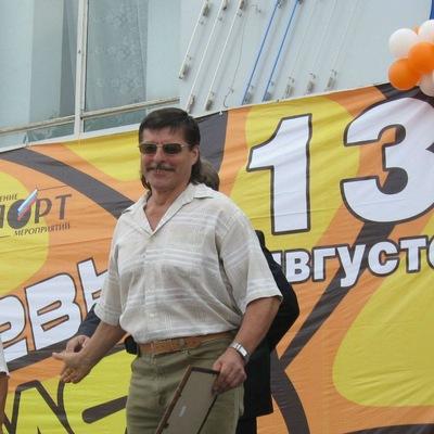 Александр Немчинов, Клинцы