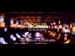 SCHILLER Das Goldene Tor  mit Yalda Abbasi  Official Video