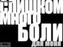 Персональный фотоальбом Альоны Михайлишин