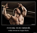 Фотоальбом Валерия Матюшева