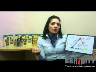 Мария Овумян. Кросс-культурная коммуникация
