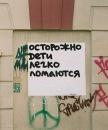 Фотоальбом Ирины Токмаковой