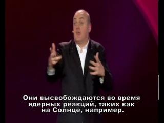 """Dara O'Briain - о фильме """"2012"""""""