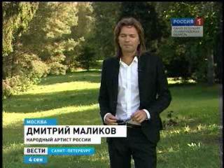 Вокальная сборная Петербурга начала репетиции перед шоу Битва хоров