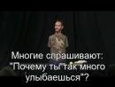 Ник Вуйчич - Человек достойный восхищения!