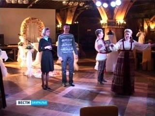 Репортаж Курганской Государственной Теле-Радио Компании о Школе невест г.Кургана