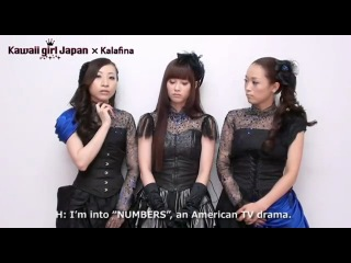 Kawaii Girl Japan - Kalafina Interview part 4