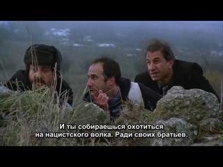 Израильский фильм - Сделано в Израиле / Made in Israel (2001)