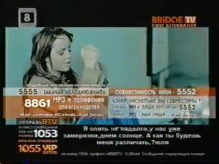 Мобильная десятка, 2007 год