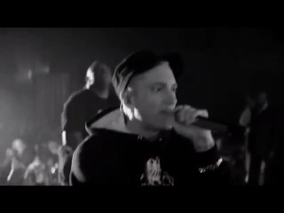 Eminem Says 100 Words in 15 Seconds