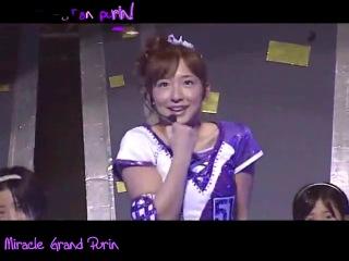 Kago Ai, Nakajima Saki, Shimizu Saki, Chisato Okai - Mirakururun Grand Purin!