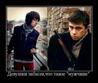 Игорь Олександрович
