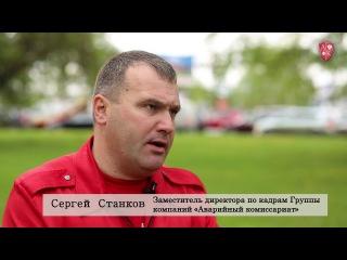 Фильм группы компаний Аварийный комиссариат для выставки АвтоСиб 2013