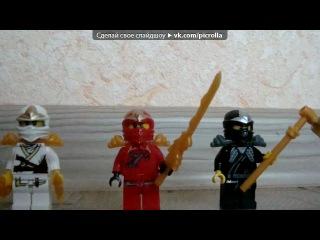 «Картинки LEGO Ниндзяго и обои на рабочий стол 2» под музыку ЛЕГО НИНДЗЯГО   - The Weekend Whip (NinjaGo Theme Song). Picrolla