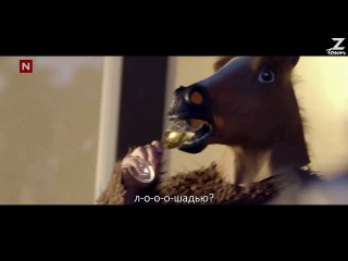Ylvis - What does the fox say Русский перевод