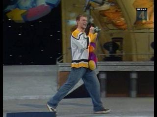КВН - 1999 (03) - Вторая 1/8 финала, HQ-версия