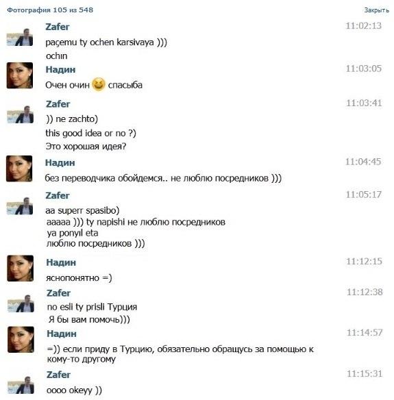 С Чего Начать При Знакомстве Вконтакте Примеры