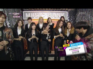 [140307] SNSD_Interview (Music Bank)