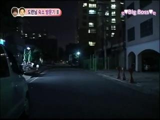 WGM Ep22 - Park Trip (Juniel, radio cover song)